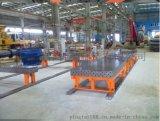 全新制作工艺三维柔性焊接平台三维焊接组合工装夹具