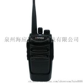 海应达模拟对讲机HC-330S大功率8W对讲机价格便宜