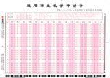 国家职业技能(资格)鉴定考试软件