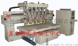 多工序乐器加工中心 实木木工数控加工中心 吉他加工中心  龙门木工加工中心 木工机械
