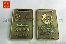 深圳马拉松奖牌制作,定做马拉松奖牌,古铜纪念马拉松金属奖牌制作