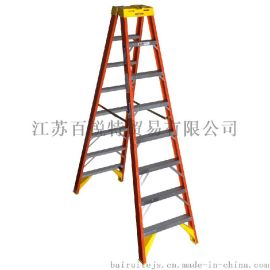 WERNER穩耐6208CN玻璃鋼絕緣雙側梯2.44m 人字梯