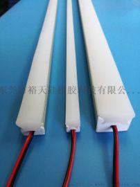 硅膠擋水條 線燈條硅膠燈罩
