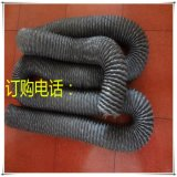 丰运供应各种规格高伸缩软管尼龙布软管焊烟净化器排烟管