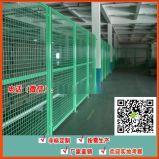 珠海工业区库房浸塑双边隔离网 运动场框架护栏网隔断围栏网