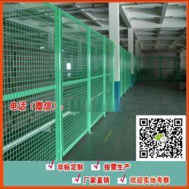 珠海工業區庫房浸塑雙邊隔離網 運動場框架護欄網隔斷圍欄網