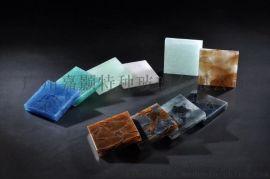 广州嘉颢玉石玻璃批发价格