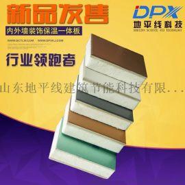 高密度复合保温板综合排名
