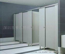 供应爱尔特洗手间成品隔断板