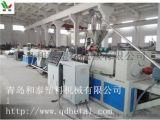 供应PVC管材生产线 , 塑料管材生产线专业制造深度验厂厂家