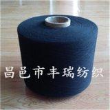 再生棉色紗21支,黑色再生棉紗