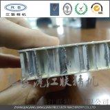 批發供應 散熱鋁蜂窩板 新型石材鋁蜂窩板