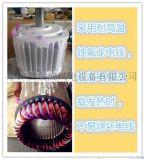 厂家供应 1000瓦输出太阳能风力发电机  微风发电
