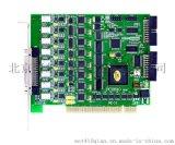 阿尔泰数字采集卡PCI8510