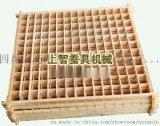蚕具木板方格簇蚕簇自动蚕簇采茧机械方格簇自动采茧设备