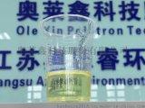 六安市水性环氧固化剂、水性树脂固化剂免费试样