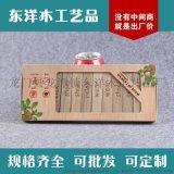 厂家直销配件 盒装纯天然香樟木条 好帮手樟木块 防虫除臭樟木块