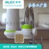 供2017新款油切寶洗碗水龍頭 會銷禮品 客戶禮品 員工禮品油切寶