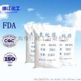 医药级氧化锌99.9% 高纯氧化锌橡胶*化剂专用电子级氧化锌