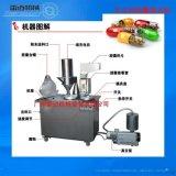 雷迈新型胶囊填充机 胶囊填充机配套使用设备 粉碎机、混合机、制粒机、灌装机、包装机