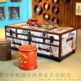 美式乡村实木家具现代客厅创意茶几电视柜小户型欧式复古做旧皮箱