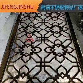 不锈钢屏风隔断 酒店大堂镜面钛金花格