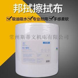 高品質康奇邦拭擦拭布B-18幹淨衛生清潔 吸水吸油不傷器具柔軟布