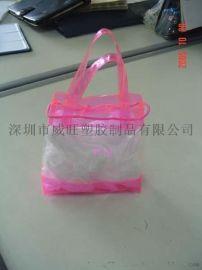 深圳威旺生產化妝品包裝袋