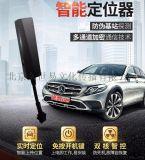 涿州哪里有卖汽车gps定位器的?