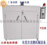 工业恒温鼓风干燥箱 抽屉式热风循环烘箱烤箱 工业烘箱烤箱