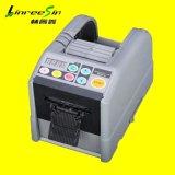 厂家直销ZCUT-9自动胶带切割机 双排式自动胶纸机 数显切割机 ZCUT-9胶纸机