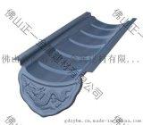 新型材料鋁合金中式屋面仿銅瓦