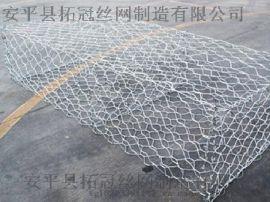 镀锌格宾网多少钱|PVC格宾网报价|锌铝格宾网价格