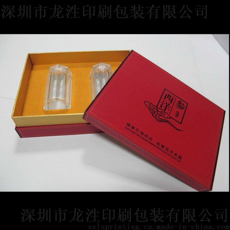 精装盒 陶瓷礼品盒 保健品精装盒印刷定制