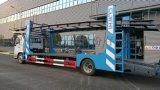程力威牌CLW5221TCLC5型車輛運輸車