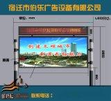 《供应》武汉宣传栏、宣传栏制作、宣传栏灯箱