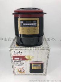 新品会销电器 米饭食疗脱糖仪 脱糖仪电饭煲