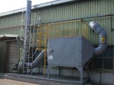 苏州废气处理系统活性炭更换 燕山LJ-H002