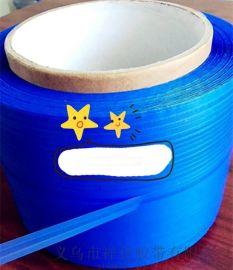 PE藍膜封緘膠帶 出口巴西 墨西哥