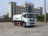 D9东风多利卡15吨洒水车多少钱?