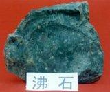 金山牌AAJ优质沸石(1-3MM)