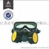 防毒面罩 GM-2C,面具,3m防毒面罩