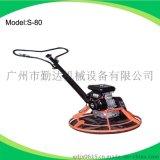 广州厂家直销S-80汽油路面抹光机,本田GX-160动力,地面抹平机
