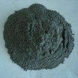 嘉德供应纳米电气石粉 优质托玛琳粉 超细超微电气石粉