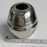 32mm不锈钢圆球 空心