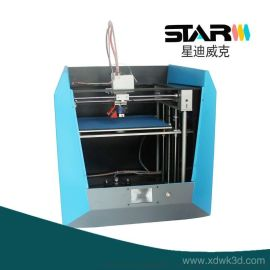 星迪威克3D打印機   新型模具立體打印