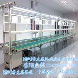 定制 独立式皮带线流水线 自动化生产设备 工业生产线 输送设备