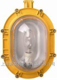 新黎明BFC8120内场强光防爆灯