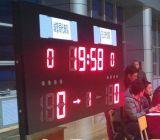 体育网络计时计分系统