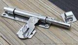 304加长加大门插销门栓锁